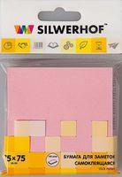 """Бумага для заметок """"Silwerhof"""" (75х75 мм; розовая)"""