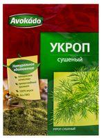 """Укроп сушеный """"Avokado"""" (7 г)"""