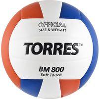 Мяч волейбольный Torres BM800 №5