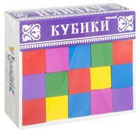 """Кубики """"Цветные"""" (20 шт)"""