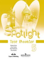 Spotlight 5. Test Booklet