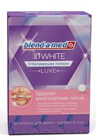 "Полоски для отбеливания зубов ""3D White Luxe"" (14 пар)"