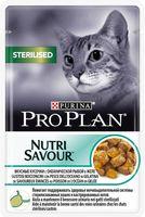 """Пресервы для стерилизованных кошек """"Nutri Savour. Sterilised"""" (85 г; океаническая рыба в желе)"""