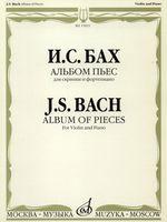 Альбом пьес для скрипки и фортепиано