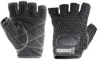 Перчатки для фитнеса (S; чёрные; арт. PL6045S)