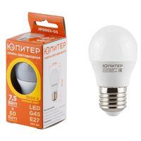 Лампа светодиодная Шар G45 7,5 Вт/3000/Е27