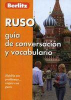 Русский разговорник и словарь для говорящих по испански