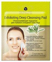 Отшелушивающая подушечка для глубокого очищения кожи лица (1 шт)