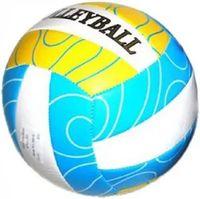 Мяч волейбольный №5 (арт. BA9)