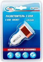 Разветвитель прикуривателя на 3 USB (арт. AV-4029)