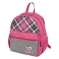 1884f85d312e Школьные рюкзаки(портфели): купить в интернет-магазине — OZ.by