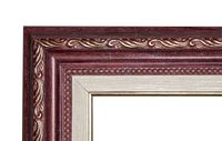 Рамка для картины по номерам (40х50 см; арт. 5124-7)
