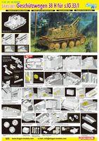 """САУ """"Sd.Kfz.138/1 Geschutzwagen 38 H fur s.IG.33/1"""" (масштаб: 1/35)"""