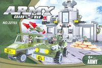 "Конструктор ""Армия. Штаб"" (567 деталей)"