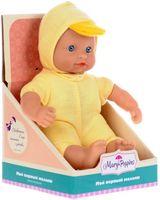 """Музыкальная кукла """"Ляля. Мой первый малыш"""""""
