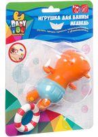 """Заводная игрушка для купания """"Плавающий медведь"""""""