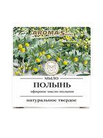 """Мыло """"Полынь"""" (85 г)"""