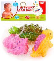 """Набор игрушек для купания """"Драконы"""" (3 шт.)"""