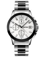 Часы наручные (белые; арт. 9126)
