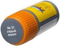 Акриловая краска для моделей (Серая, АКР31)