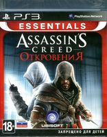 Assassin`s Creed: Revelations (PS3)