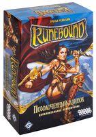 Runebound. Позолоченный клинок (дополнение)