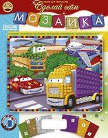 "Мозаика ""Машинки и вертолетики"""