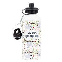 """Бутылка для воды """"Кого надо"""" (600 мл)"""