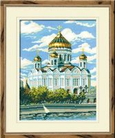 "Вышивка крестом ""Храм Христа Спасителя"" (арт. 303)"