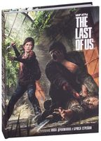 "Мир игры ""The Last Of Us"""