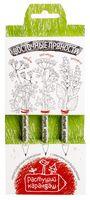 """Набор для выращивания растений """"Растущий карандаш. Восточные пряности"""" (графитные; 3 шт.)"""