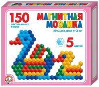 Мозаика магнитная (20 мм; 150 элементов; арт. 00960)