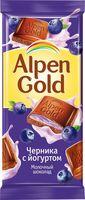 """Шоколад молочный """"Alpen Gold. Черника с йогуртом"""" (90 г)"""