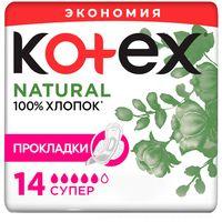 """Гигиенические прокладки """"Natural Super"""" (14 шт.)"""