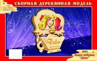 """Сборная деревянная модель """"Знаки зодиака: Дева"""" (фоторамка)"""
