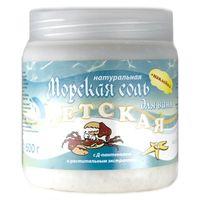 Соль для ванн детская с Д-пантенолом (экстракт чистотела; 600 г)