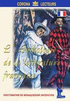 L`anthologie de la litterature francaise