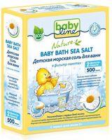 Соль для ванн детская с ромашкой (500 г)
