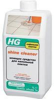 """Средство для мытья напольной плитки """"HG"""" (1 л)"""