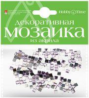 Мозаика декоративная из акрила №11 (4х4 мм; 200 шт.; сиреневый)