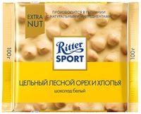 """Шоколад белый """"Ritter Sport. Цельный лесной орех"""" (100 г)"""