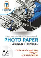 Фотобумага T-shirt transfer paper Dark A4 (10 листов, 300 г/м2)