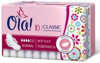 """Гигиенические прокладки """"OLA! Classic. Мягкая поверхность"""" (10 шт)"""