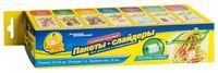 Набор пакетов для хранения и замораживания (10 шт.; 1 л)