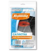 """Салфетка для уборки """"Для стеклокерамических плит"""" (170х210 мм)"""