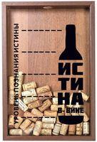 """Копилка для винных пробок """"Уровень познания"""" (орех)"""
