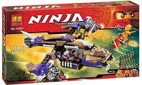 "Конструктор ""Ninja. Атака вертолёта"" (310 деталей)"