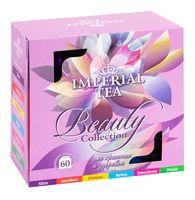 """Набор чая """"Beauty. Collection"""" (60 пакетиков)"""