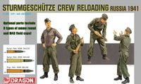"Набор миниатюр ""Sturmgeschutze Crew Reloading Russia 1941"" (масштаб: 1/35)"