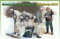 "Набор миниатюр ""German Panzergrenadiers Cherkassy 1944"" (масштаб: 1/35)"